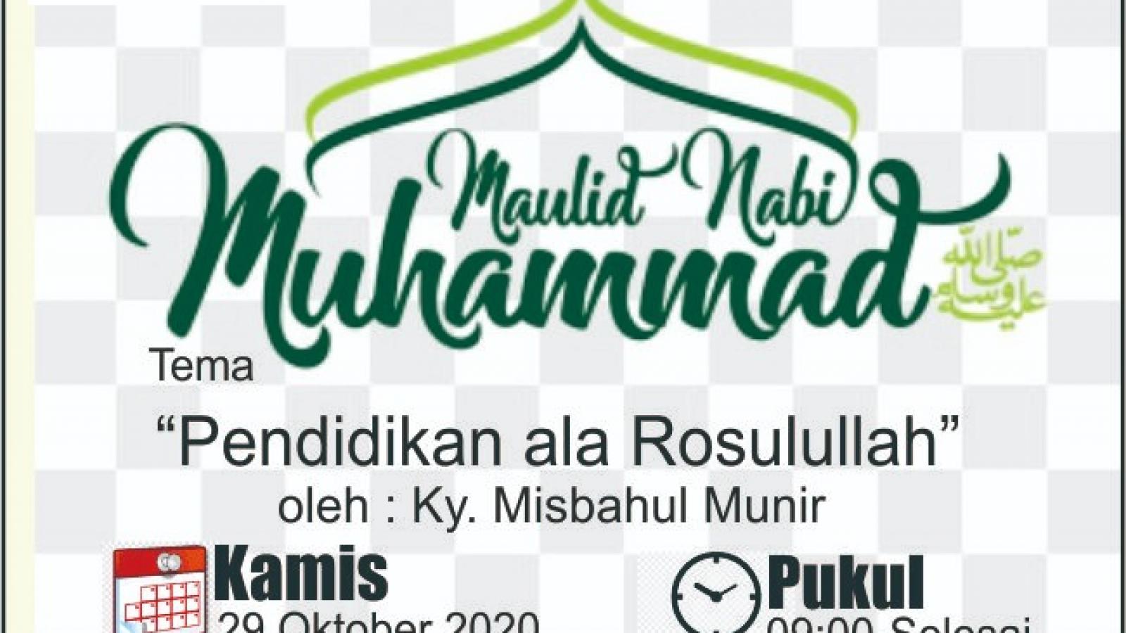 peringatan maulid nabi SD Islam Al Iman